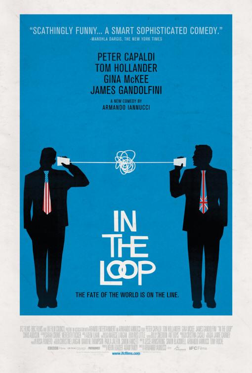 in_the_loop_ver5