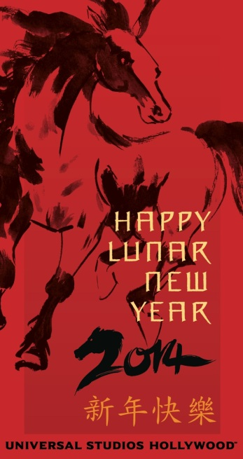 Lunar New Year Banner